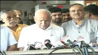 BSY l press meet l Heavy water board  l Bangalore News l karnataka News l