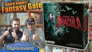 Fury of Dracula - επιτραπέζιο παιχνίδι παρουσίαση - Board Games Brettspiel