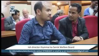 Ioh Director thymmai ka Sainik Welfare Board