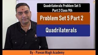 Quadrilaterals Problem Set 5 Class 9 Maharashtra Board New Syllabus Part 2