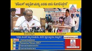 MLA K Sudhakar Slams CM HDK Over Losing Out On Board & Corporation Chairman Post