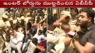 Tension Mounts at Inter board : Police Arrests ABVP Students | TV5