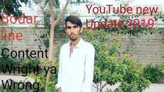 YouTube new update 2019 |youtube will no longer suggest videos borderline content |hindi