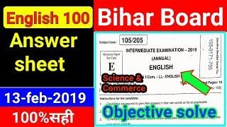 12th English Answer key 2019????|| bihar board english 100 marks class 12