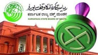 ITTEHAD NEWS-WAKF BOARD ELECTION AT BELGAUM