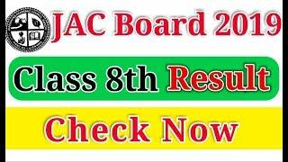 Jharkhand Board Result 2019 : Check JAC Class 8th Board Result 2019