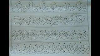 Beautiful Nakshi Kantha Design drawing tutorial ,Nakshi kantha border line drawing, নকশীকাঁথা নকশা,
