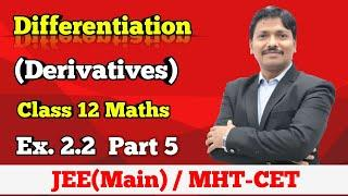 Differentiation Part 5 Ex. 2.2 Class 12 Maths | Maharashtra Board | Dinesh Sir
