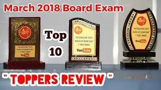 Gujarat Board Exam Topper   March 2018 Board Exam   Toppers Review   GSEB Topper 2018