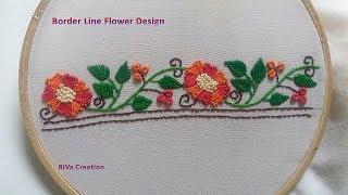 Border Line Flower Design(Gujarati)