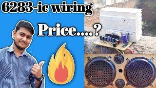 how to 6283 ic board price |6286 ic wiring|6283 ic Amplifier|-