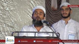 Bhatkallys live: Anjuman Deeniyath board's Naat, Hamd and Quiz competition