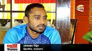 প্রতিদ্বন্দ্বী বেড়েছে বাংলাদেশ ক্রিকেট দলে - Bangladesh Cricket News
