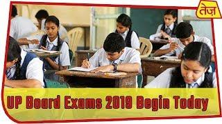 UP Board Exams 2019 Begin Today, More Than 58 Lakh Students Have Registered | Subah Subah