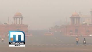 Pollution Rises In Delhi   Mathrubhumi News