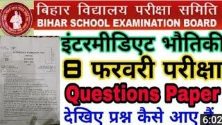 Bihar board intermediate exam physics 2019 ,8 February question paper objective question with answer