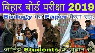 bihar board latest news today | bseb news today,Bihar News,Samachar, mukhya samachar