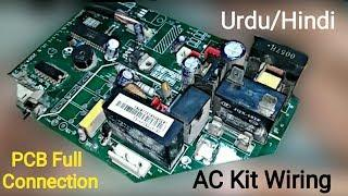 Air conditioner electric pcb board full connection || PCB kit basic work in Urdu/Hindi