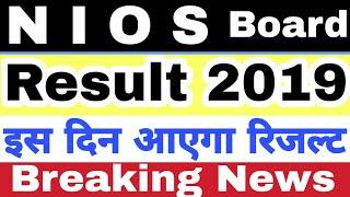 NIOS Board Result 2019 | Result Date of Class 10 and Class 12 of NIOS Board | Study Channel