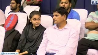 Punjab Junior badminton championship by sports board Punjab continues