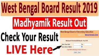 West Bengal Board Result 2019 | West Bengal Madhyamik Result 2019 Declared | Check Your Result Live
