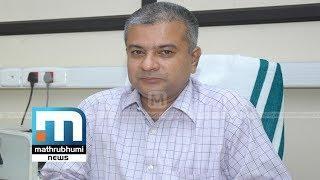 Anti-Corruption Policies: Raju Narayana Swamy Receives Death Threat| Mathrubhumi News
