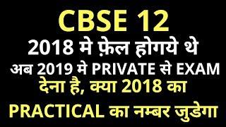 CBSE NEWS | CBSE BOARD CLASS 12 NEWS | CBSE TODAY NEWS | CBSE LIVE NEWS