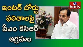 CM KCR Serious on Telangana Inter Board | Telugu News | hmtv