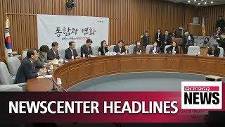 2019.01.02 NEWS CENTER Headlines