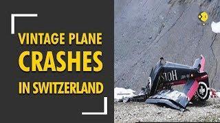 All 20 on-board killed in plane crash in Switzerland