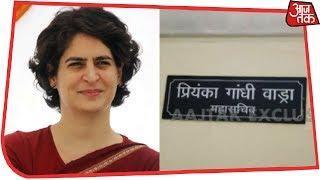 Priyanka Gandhi Vadra's Name Board Placed Inside Congress Headquarters | Aaj Tak Exclusive