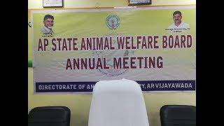 AP STATE ANIMAL WELFARE BOARD ANNUAL MEETING LIVE