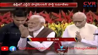 Modi Speech LIVE : NDA Parliamentary Board Meeting | CVR News