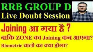 Railway Group D  joining Live Doubt Session Part-26 By Sanoj Sir AskQ