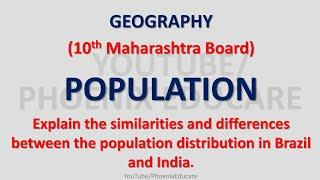 Population - 10th Maharashtra Board Geography Video | Phoenix Educare