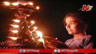 Significance Of Lighting Diya || Koti Deepotsavam 2019 || Story Board || NTV