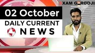 ????️????️ 02 October 2018 Daily Current Affairs NEWS - MPPSC, UPPSC, IAS, IBPS, SBI, Clerk, SSC, Vy