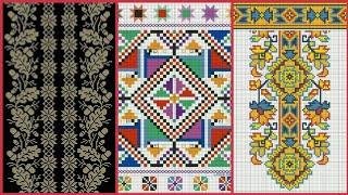 Beautiful borderline Cross Stitch New patterns for cushion and Bed sheets