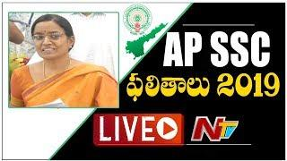 AP SSC Results 2019 LIVE | AP Board Announce Class 10 Results LIVE | NTV LIVE