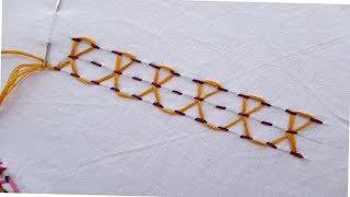 Hand embroidery border line,easy nakshi kantha design embroidery design