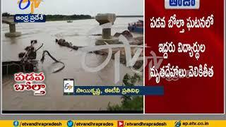 Two people killed as boat with 40 on board capsizes in Godavari river