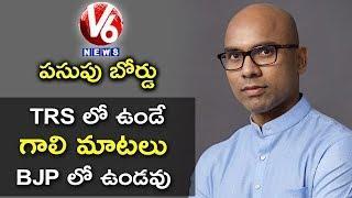 Nizamabad BJP MP Dharmapuri Aravind Speaks To Set Up Pasupu Board | V6 News