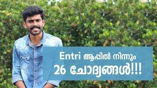 Kerala PSC Company Board Corporation Assistant Exam: Exact 26 Questions from #Entri App