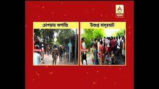Panchayat Board formation lead to complete unrest at North Dinajpur's Chopra, police throw
