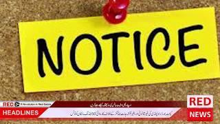 Red NEWS (3rd Sep 2018)  Supreme Court  SBCA  Cantt board Rawalpindi  Crocodile House