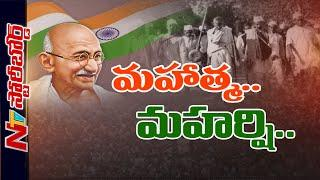 Special Focus On Mahatma Gandhi Ideology || Mahatma Gandhi 150th Birthday Special || NTV Story Board