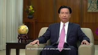 20181207 Joseph Wu Greeting Video for 2018 FAPA Annual Board Meeting