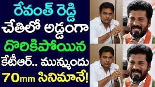 KTR Booked In The Hands Of Revanth Reddy, Telangana news