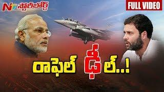 Rahul Gandhi Vs PM Modi Over Rafale Deal and Demonetization | Country's Biggest Scam | Story Board |
