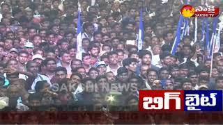 YS Jagan Slams AP Govt over TTD Board Appointment    Sakshi BIG BYTE